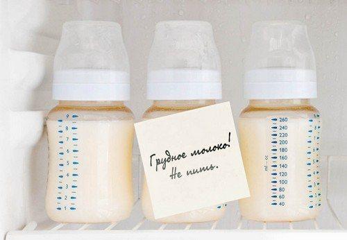 Как хранить сцеженное грудное молоко: правила и сроки